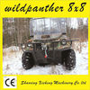 Wild Panther 8x8 Amphibious Quad