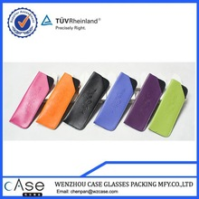 PU Leather soft glasses pouches