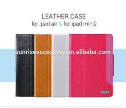 Top Sale Case For Ipad Mini 2,For iPad Mini 2 Case