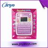 Plastic toy electronic children intelligent learning machine