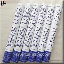 creative design white paper confetti