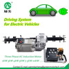 96V 10kw electric car kits