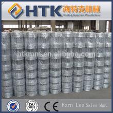 Professional factory wholesale metal grassland fence