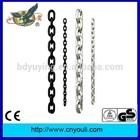 standard G80 load chain
