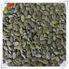 Dark Green Pumpkin seeds (Grown Without Shell)