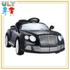 Shantou chenghai electric car wholesaler toy electric car kids electric ride on car