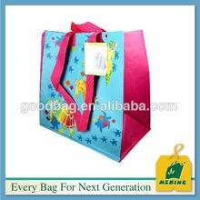 PP imprime personnalise tisse cabas de plage ,MJ-LW0383-Y, China Supplier