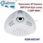 1.3Mega Pixel HD IP Fisheye Lens 360 Degree Panoramic Camera