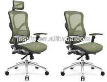 Director mesh swivel chair JNS-511