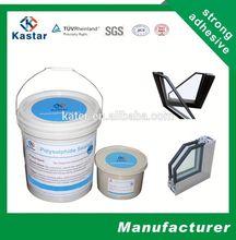 2014 newest automotive Polysulfide Rubber Sealant