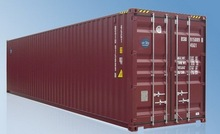 40' GP /HP shipping cargo container