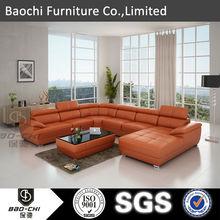Modern living room corner sofa set best sofa brands 2014 C1128