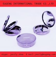 Cosmetic Shiny purple powder case