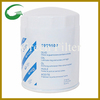 1909102 Oil Filter New Holland Tractor Parts - GreenFilter