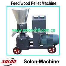 cow straw feed cutting machine