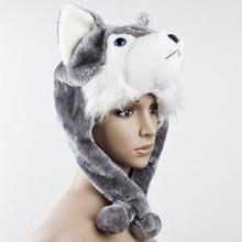 Cartoon Animal Wolf Cute Fluffy Plush Cap Hat plush animal head hat