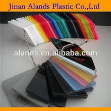 Plastic colored cast acrylic glass sheet price acrylic sheet