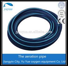 YuYue High performance air diffusion pipe/fish farm air diffusion tube /aquaculture air diffusion hose(25-17)
