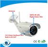 surveillence camera/960P Low Illumination Waterproof Varifocal Outdoor Infrared Wireless IP Camera