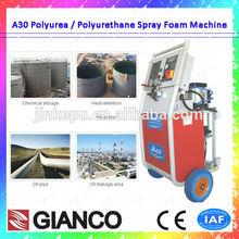2015 Jinke PU Spray/Injection Machine CE Certification High Density Polyurethane Foam