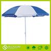 Hot sale beach umbrella,custom beach umbrella,windproof beach umbrella