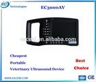 EC3000AV Portable Veterinary Ultrasound Device