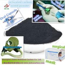 Medicinal Activated Carbon 8-60mesh Methylene blue adsorption 120ml/g