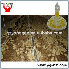 otomatik tavuk yemleme sistemi