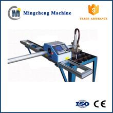 Provide QGP portable CNC cutting machine with high quality