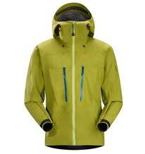 Custom high quality outdoor insulated jacket waterproof