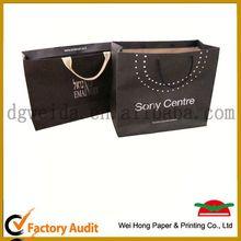 client bespoke paper shopping bag,hot christmas paper shopping bag