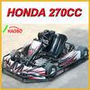 New 270CC 9HP Gas power Automatic Go kart