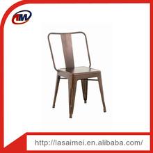 Marais Metal Chair with High Back Bar chairs