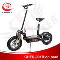 Nouveau 2014 1500w 2 trotinette electrique de roue, oem acceptable