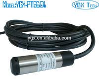 Water tank level sensors 0-5v