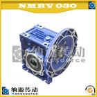 NMRV030 worm gearbox