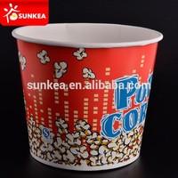 small size popcorn box