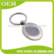 blank metal keychain