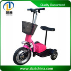 2014 newest light weight three wheels leisure electric tricycle for adults