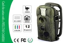Better than Keepguard game/hunting/scouting/trail/deer/safari camera