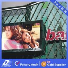 Full Color LED Screen/LED display
