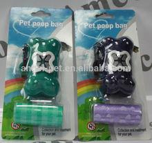 Solid color Dog Trash Bags/Bag Holders/Dispenser with poop bag