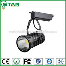 professional lighting sharp cob track light 20w CE,RoHS/TUV Driver/3years warranty track light