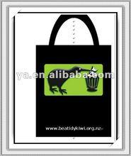 Fashion nonwoven bag(NW77)