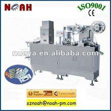 Capsule Packing Machine ( blister packing machine )
