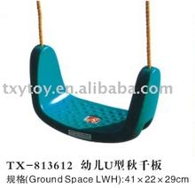 swing LT-813612