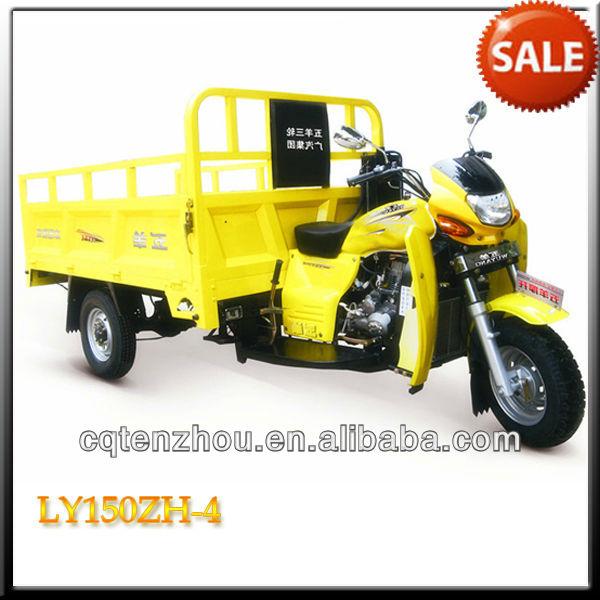 2013 Heavy Duty Hydraulic Cargo Tricycle