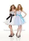 Tulle Sweetheart Beaded Bodice Elegant Short Cocktail Dress