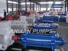 Multistage centrifugal pump