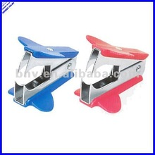 Lower price office mini size plastic Staples remover